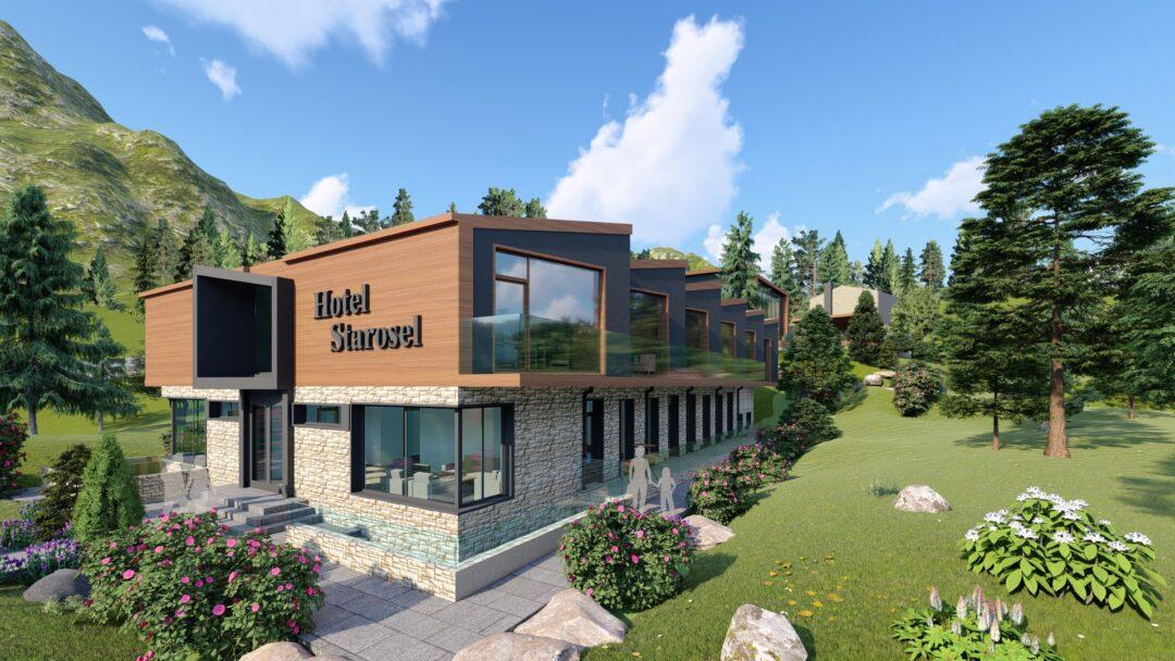 Хотел и ресторант Старосел