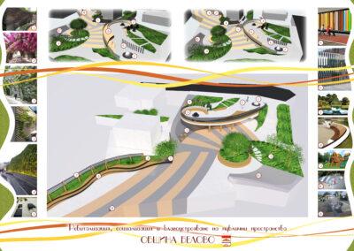Централна градска част Белово